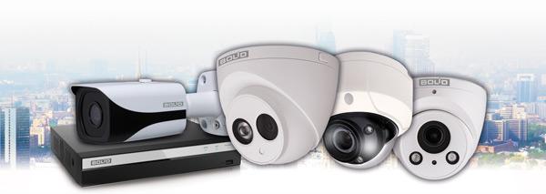 спецпредложение на оборудование видеонаблюдения от «Болида»
